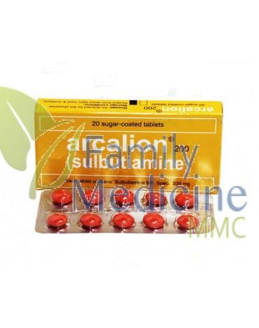 Arcalion (Sulbutiamine) 200mg
