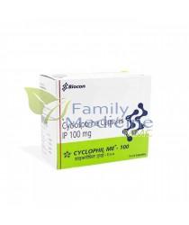 Cyclophil (Generic Sandimmune / Neoral) 100mg