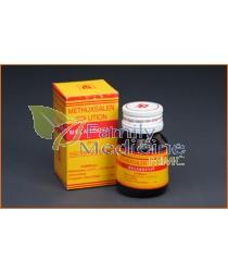 Melanocyl (Methoxsalen) 25ml